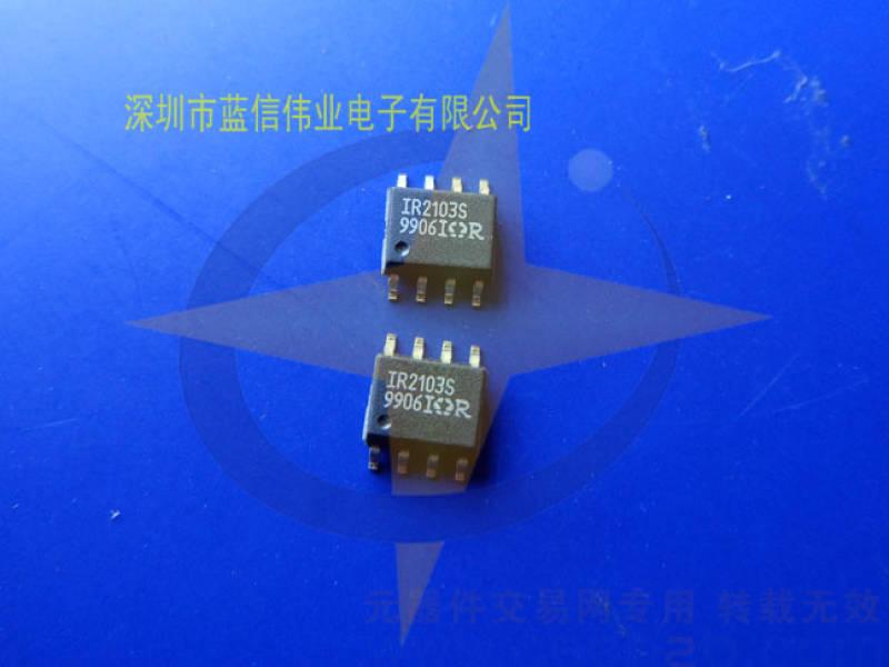 首页 ic 集成电路/ic > 供应  ir2103s   规格描述: ic       公司
