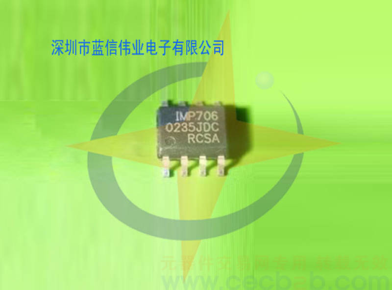 首页 ic 集成电路/ic > 供应  imp706resa   规格描述:        公司简