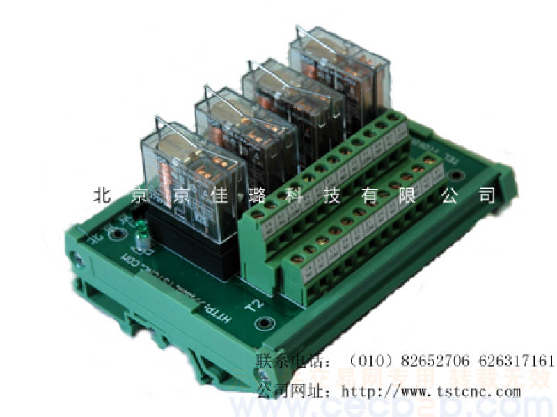 继电器模块 tsr04t1-204dr2-3m2