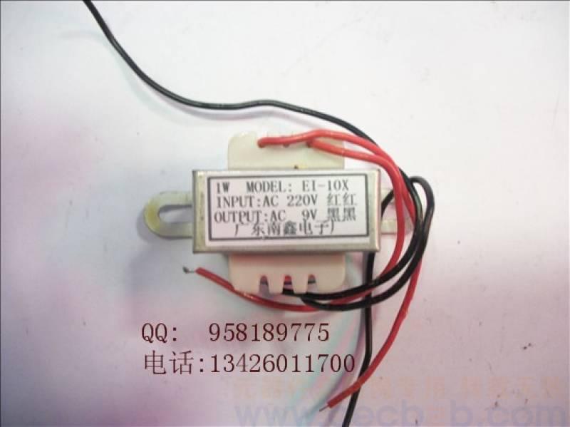 [供应]监控摄像头内置变压器ei57x28 20w24v 南鑫