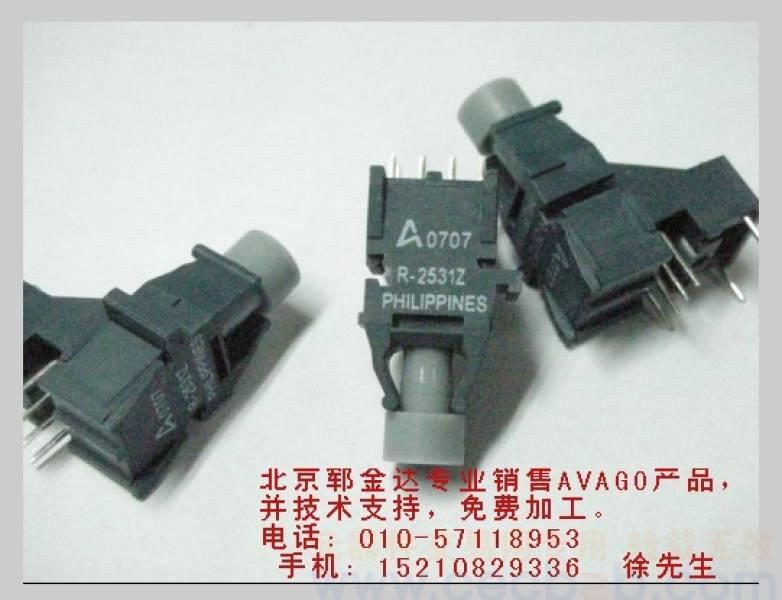 激光器材 光纤收发器 >