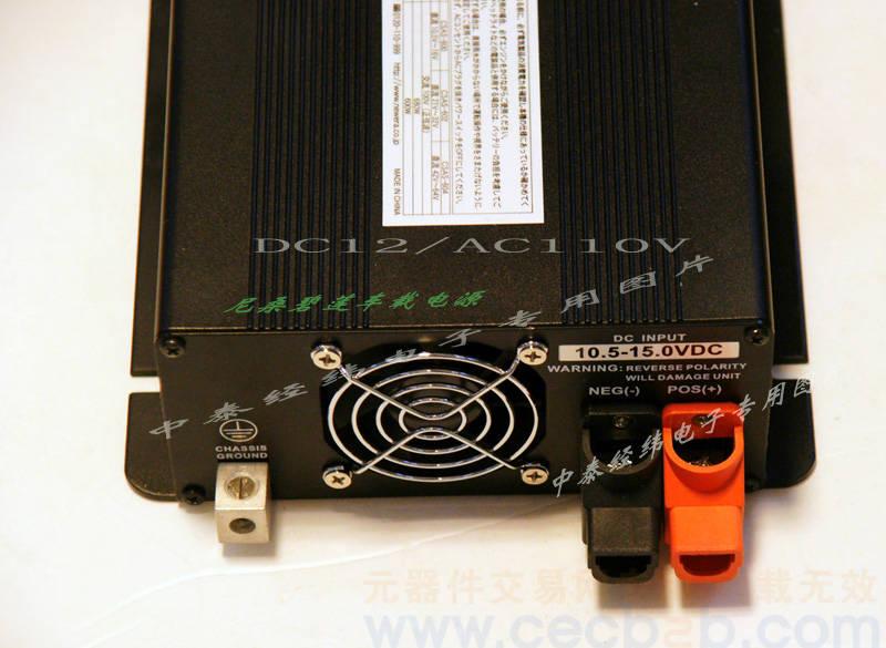 规格描述:  原装日产车载电源 可用于mp3播放/ mp4播放/手机充电