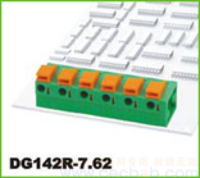 弹簧式pcb接线端子 dg142r-7