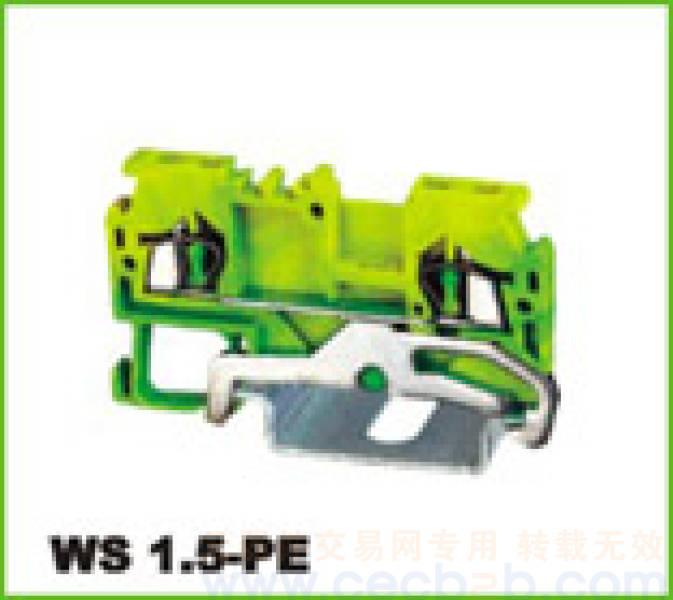 ws轨道式接线端子 ws 1