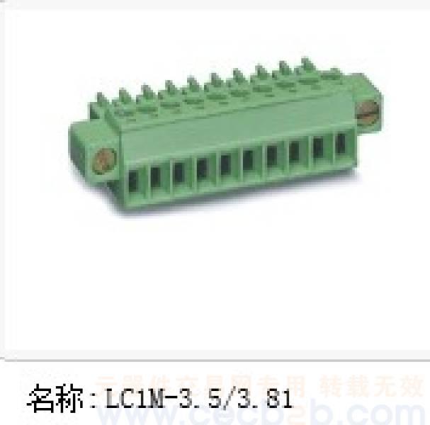 接线端子 lc2-3.5/3.81