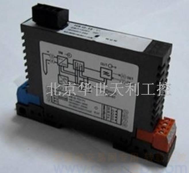 无源420ma信号隔离模块/隔离器