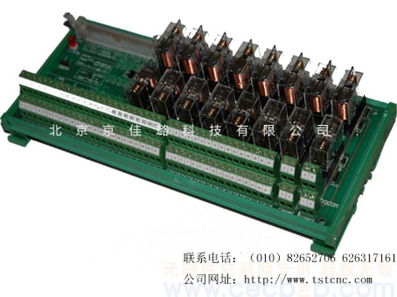 继电器组合模块tsr50i1-24di16dr2-1m2