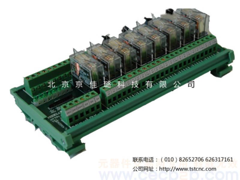 ③不锈钢面板 ④压铸面板   ●继电器组合模块(适用于工控和机床电气)
