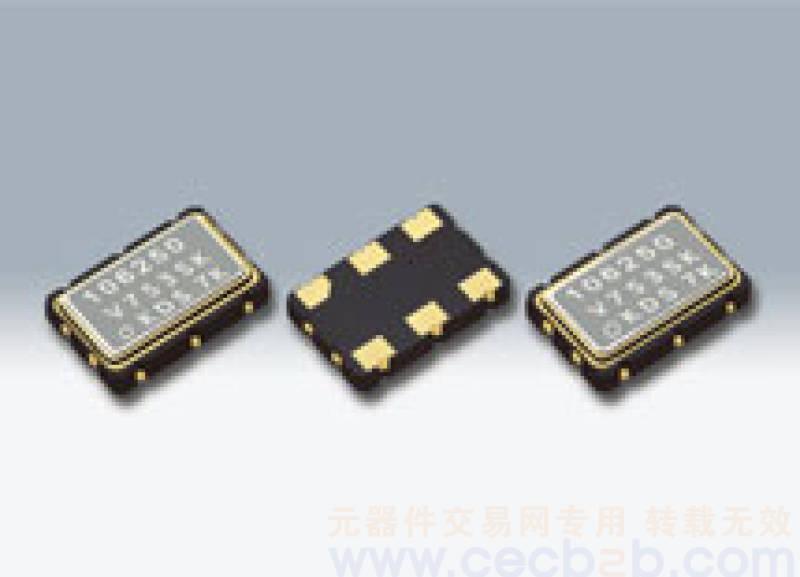 供应贴片晶振 晶体振荡器 有源晶振 5070贴片差分晶振