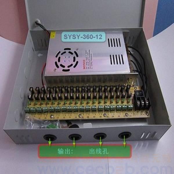 [供应]12v30a 集中供电开关电源 监控电源 sysy-360-12 双迎盛业