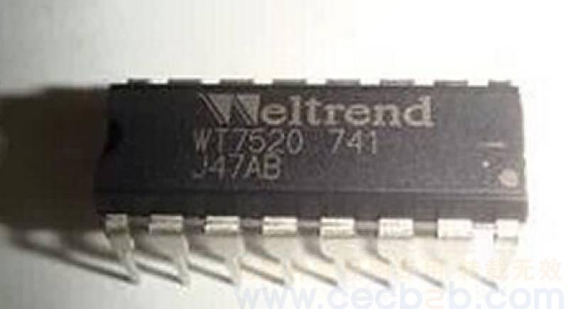 [供应]集成电路 wt7520 weltrend