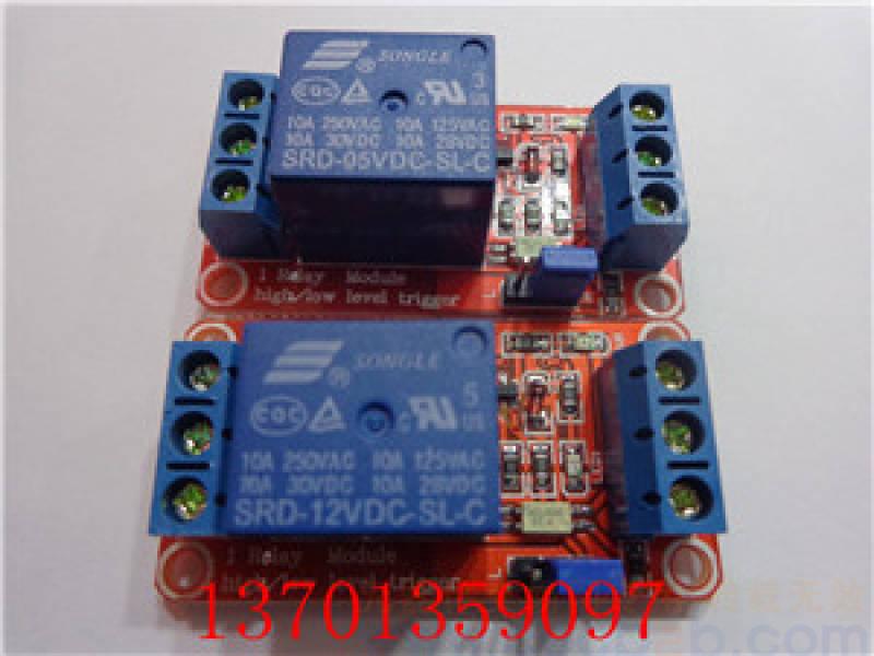 1路带光耦继电器模块 支持高低电平触发