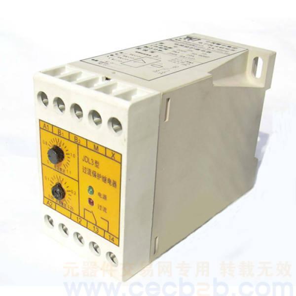 单相交/直流电流监护继电器
