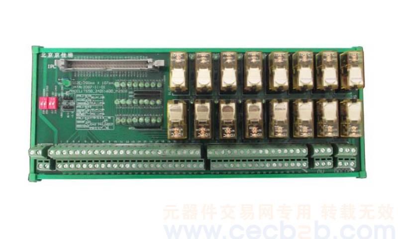 继电器模块ts50-24di16do-m2508