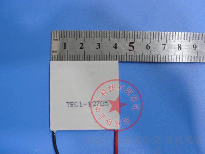 [供应]半导体制冷片12705 12v电压 5a电流 新中发b1819现货 tec1