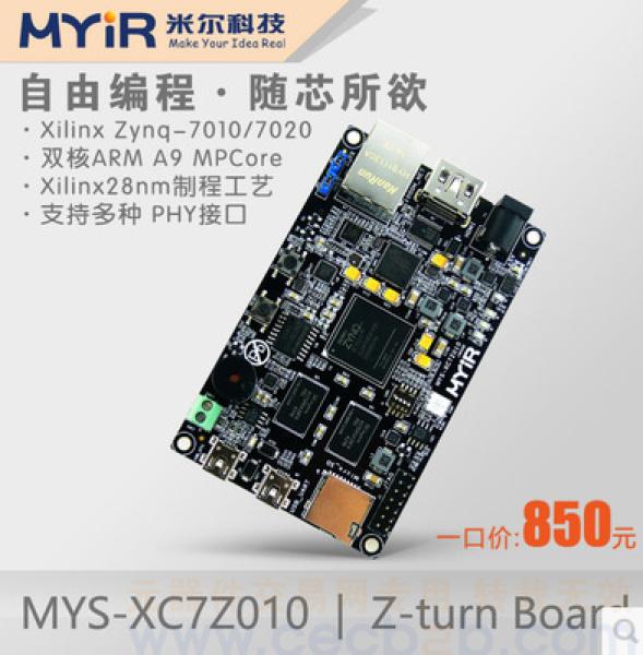 bux-g7020-kt电路原理图