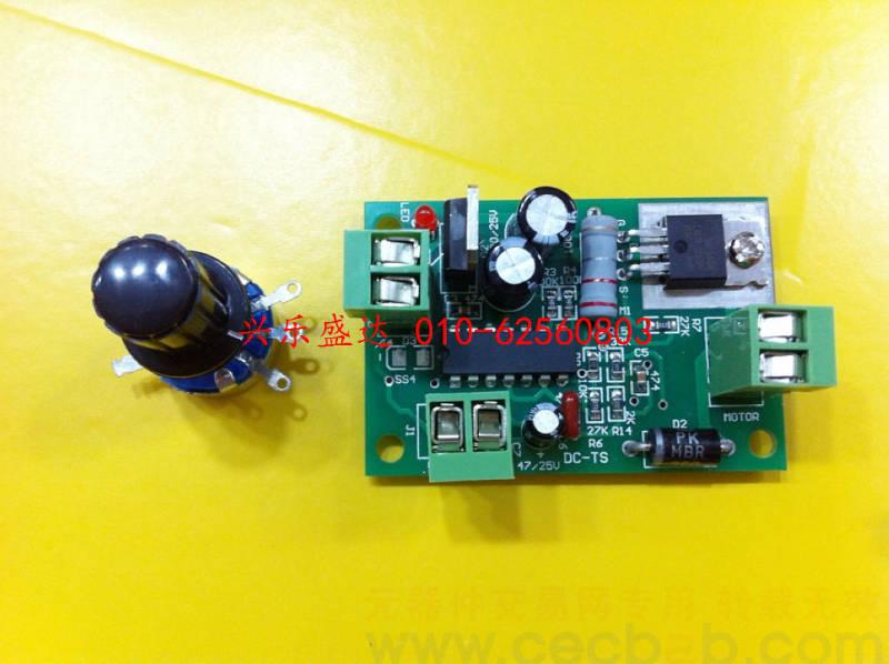 [供应]调速器 直流电机调速器 pwn直流脉宽调速器 12v-24v 现货