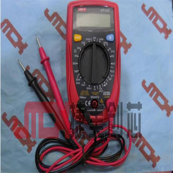 ut33d袖珍数字万用表 工程电子万用表