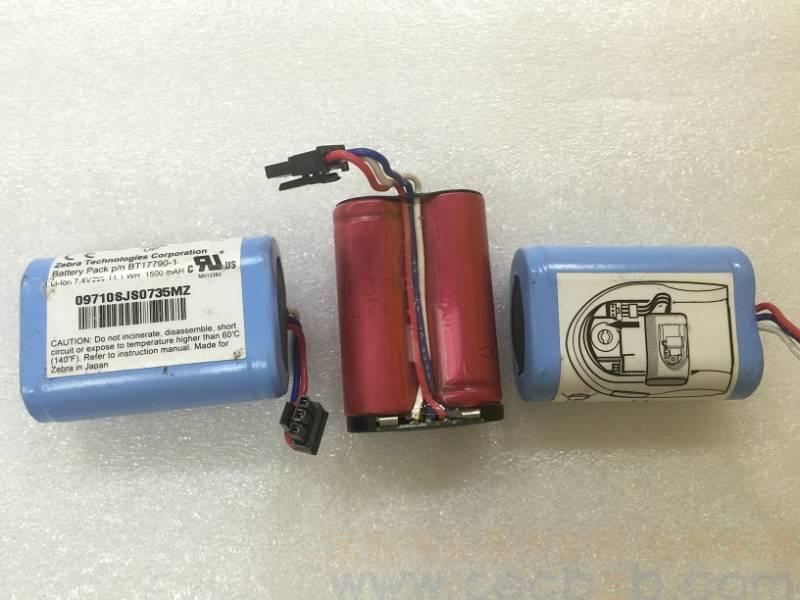 维修笔记本电脑电池,摄像机电池,手机电池等,技术咨询服务.