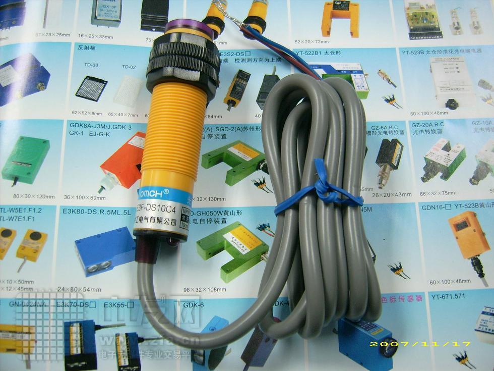 光电传感器[1] e3f 沪工现货