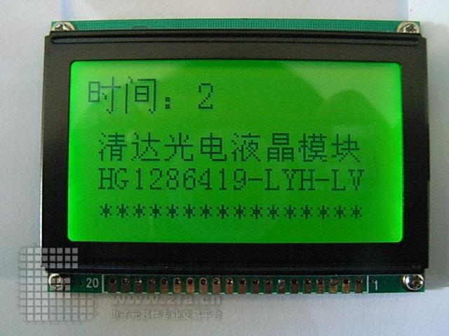 远程抄表用12864图形点阵液晶模块HG1286419 清达