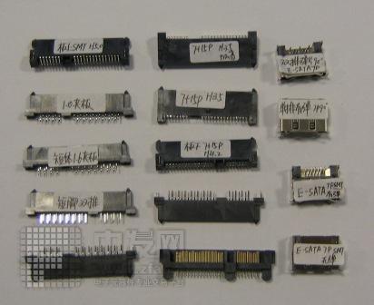ESATA7p连接器接插件 ESATA7p