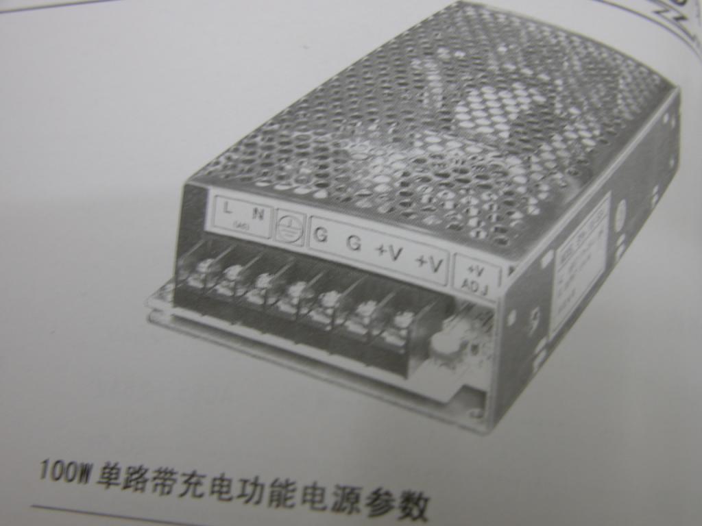开关电源100W单路电源兵装电源 SY100D15A