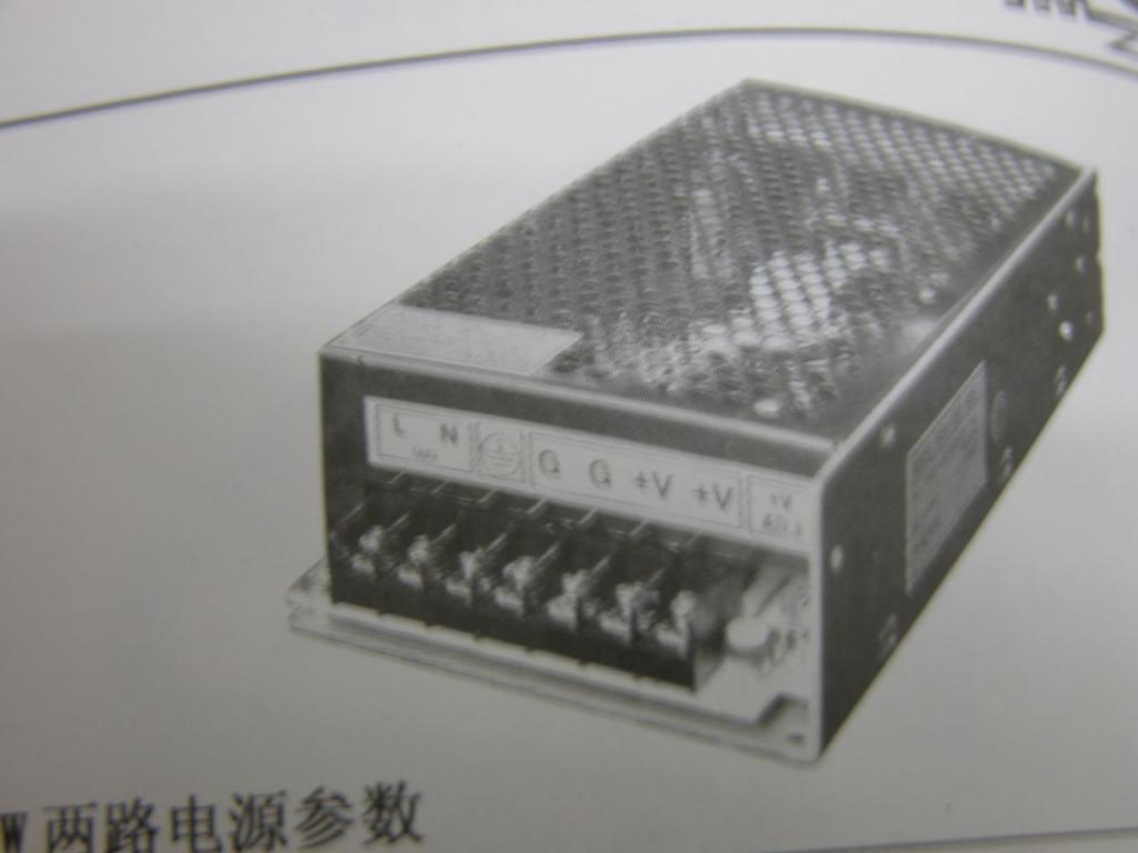 开关电源150W单路电源兵装电源 SY150S110