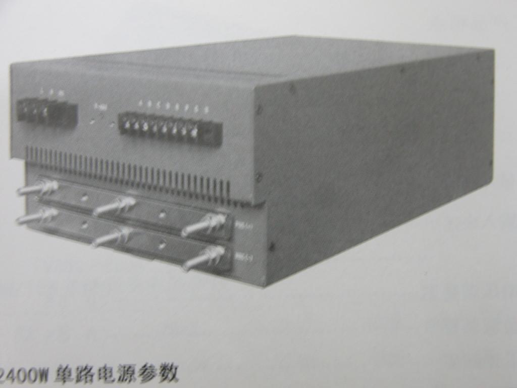开关电源2400W单路电源兵装电源 SYN2400S220