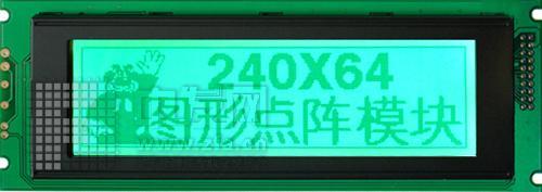 24064C 蓝底白字 JHD24064CSTNLED7660蓝底白字732