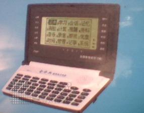 中英文电子词典 T800