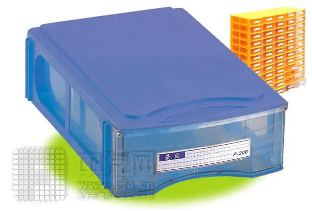 拼组零件盒 P306