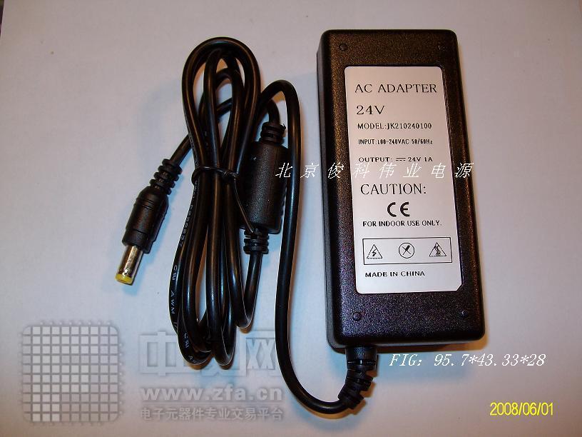 24V1A电源适配器[3] 24V1A