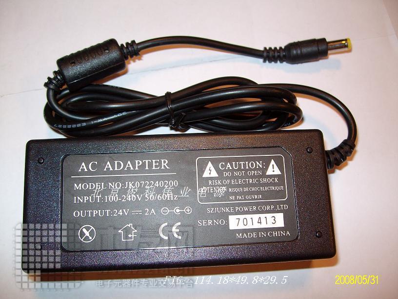 24V2A电源适配器[2] 24V2A