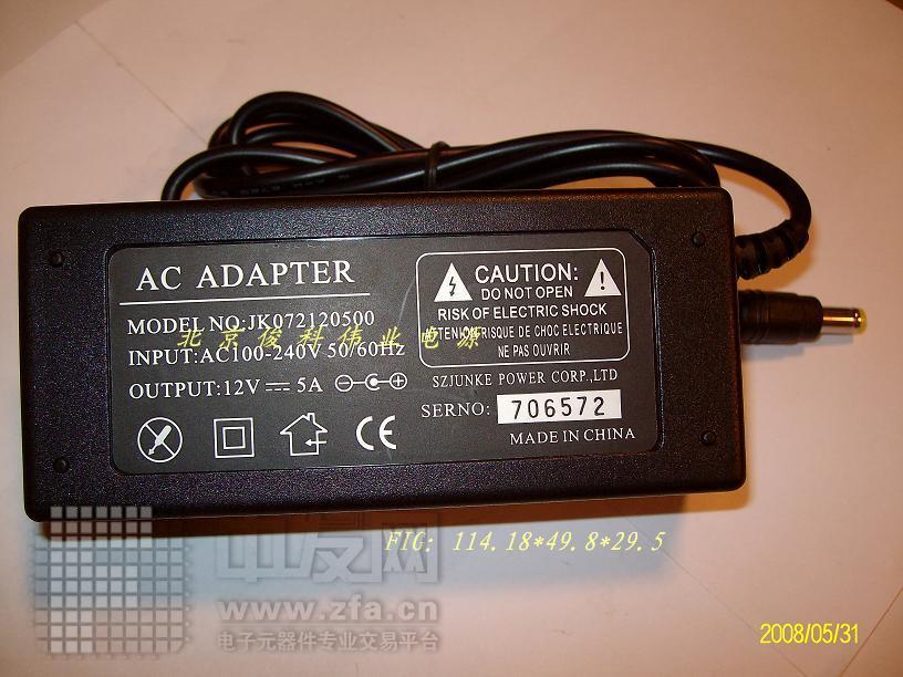 12V5A电源适配器[26] 12V5A