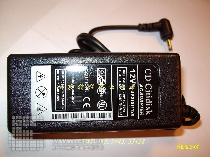 12V1.25A电源适配器[1] 12V1.25A