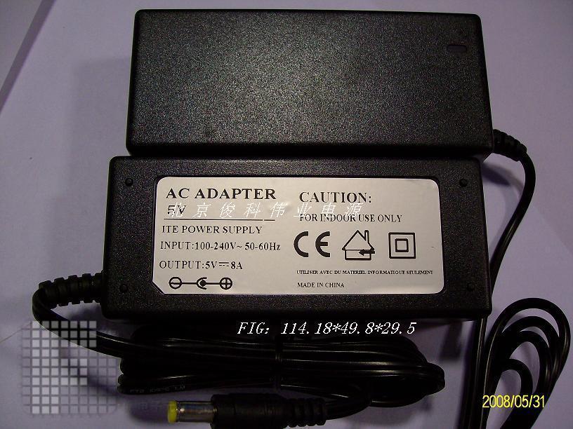 5V8A电源适配器[2] 5V8A