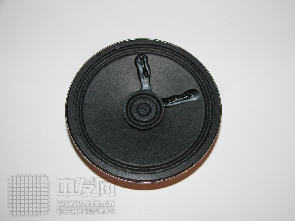 扬声器 HXYD-57-11