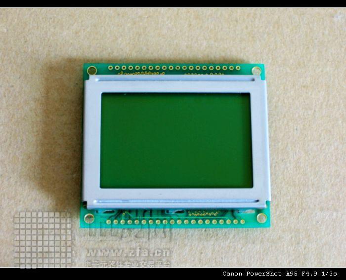 [供应]液晶显示模块 sg1286405d sch