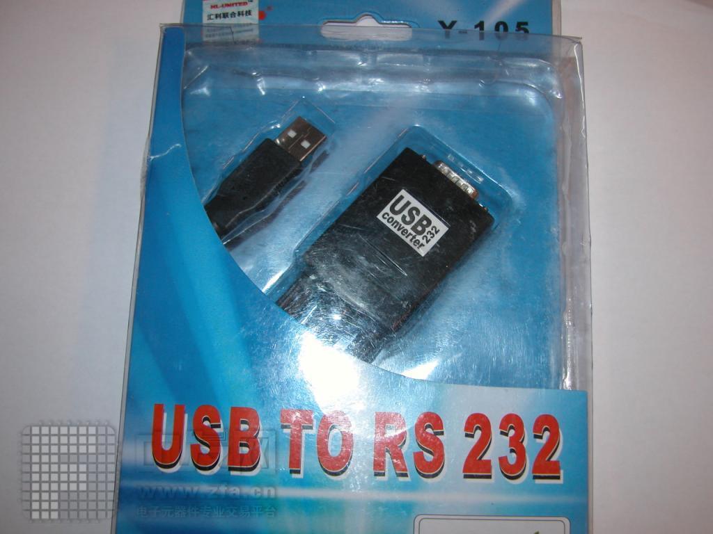 转换器 USB转232