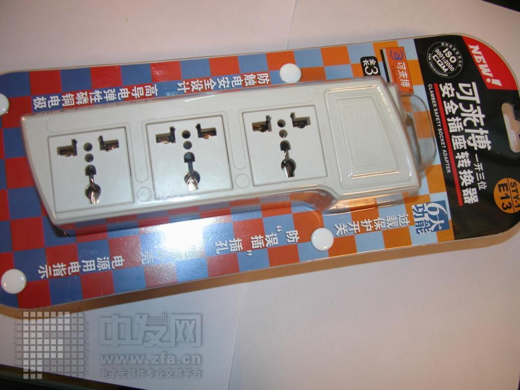 可来博安全插座[1] E13