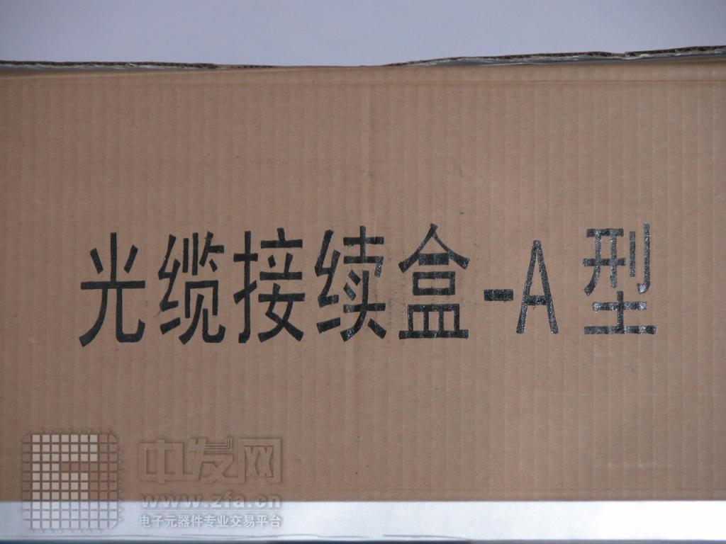 光揽接续盒[1] A型