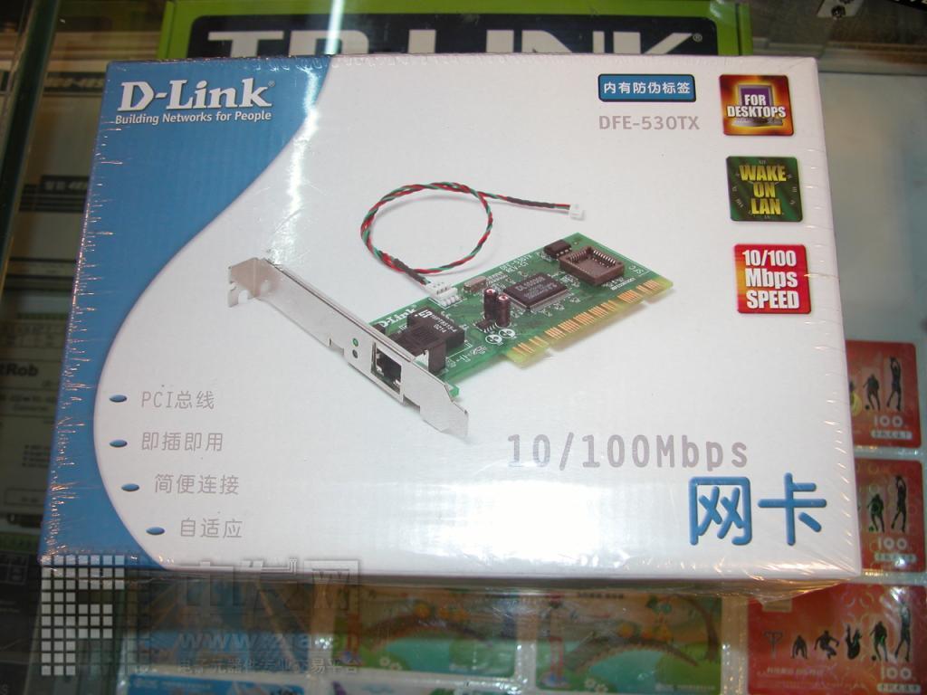 网卡[1] DFE530TX