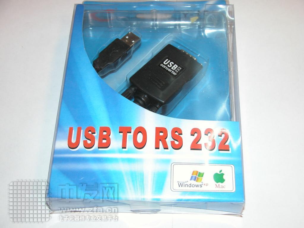 USB转串口 Y105