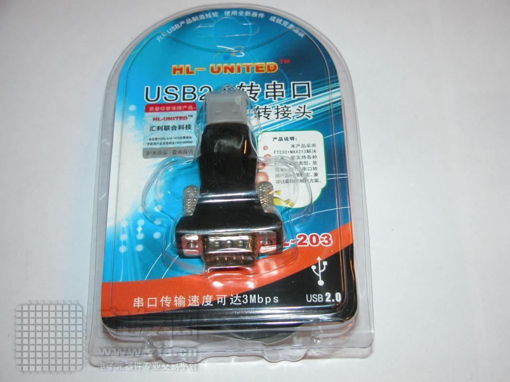 USB转串口 HL203