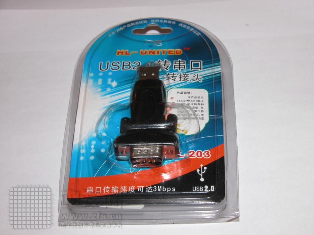 USB转换器 USB转换器