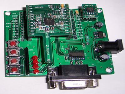 首页 ic 集成电路/ic > 供应  nrf24e1