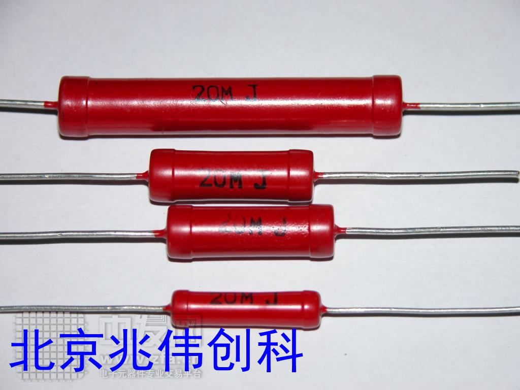 高压电阻1 高阻高压玻璃釉电阻
