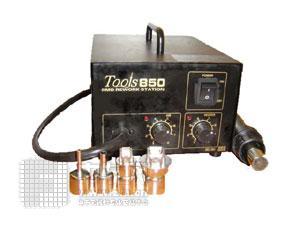 热风台 tools850