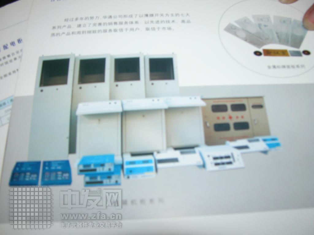 医疗机柜[2] 2000型